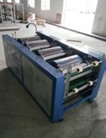 四色印刷机
