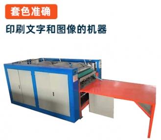 新疆编织袋印刷机